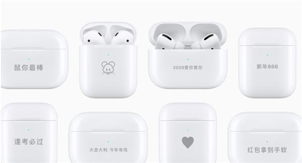 AirPods能刻生肖 为啥iPhone却没这待遇?