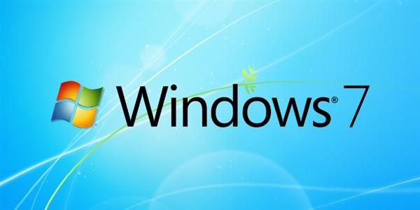 微软:不推荐Win7用户升级Win10