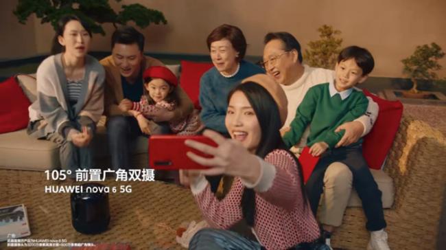 """过年缺的是红包吗?缺的是专""""鼠""""你的自拍手机nova6 5G"""