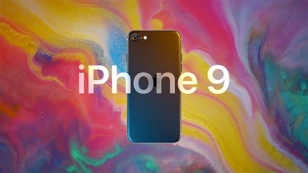 蘋果iPhone 9發布會將于3月中旬舉辦