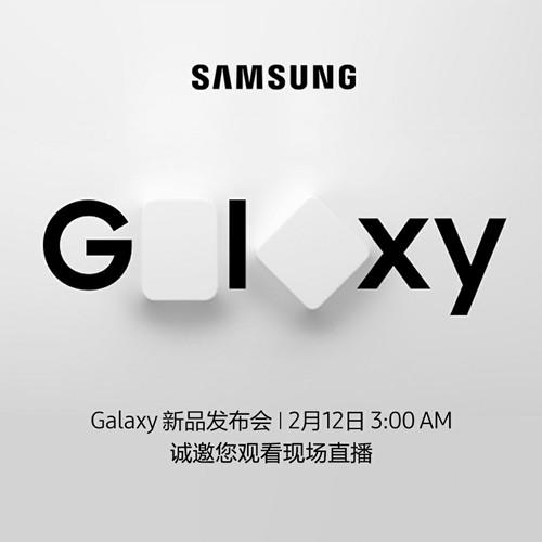 三星Galaxy S20現身亞馬遜商城 8GB+128GB內存5932元