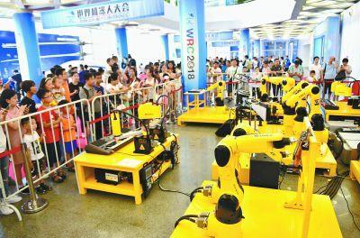 北京:2020年初步成為具有全球影響力的科技創新中心