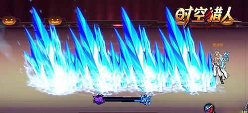 《時空獵人》混血王子歸來!冰魄三覺強到爆炸!