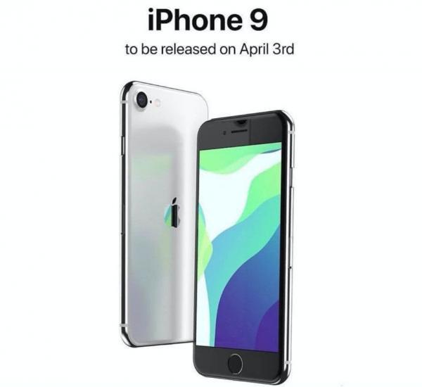 蘋果最后一部4G旗艦iPhone 9,會是你的菜嗎?