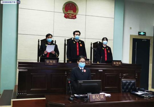 非法收購珍貴瀕危野生動物 天津一男子被判兩年有期徒刑