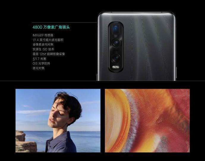 OPPO Find X2系列正式發布:首發索尼定制IMX689傳感器,5499元起售