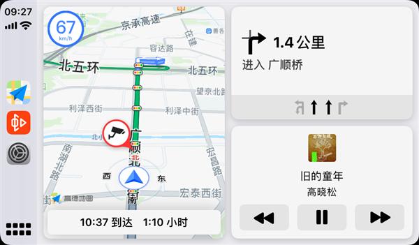 太方便!iOS 13.4升级隐藏硬核功能:必升