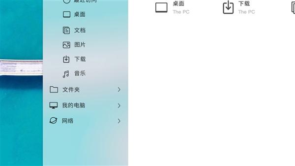 国产OS重新设计Win10痛点:方便太多了!