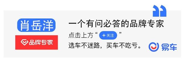 NFC解锁新方式 抢先试驾比亚迪秦Pro超越版