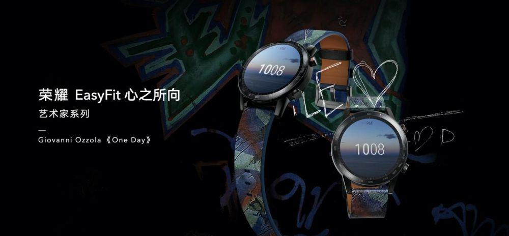 荣耀手表2推出艺术家特别版礼盒,5月19日 10:08限量发售