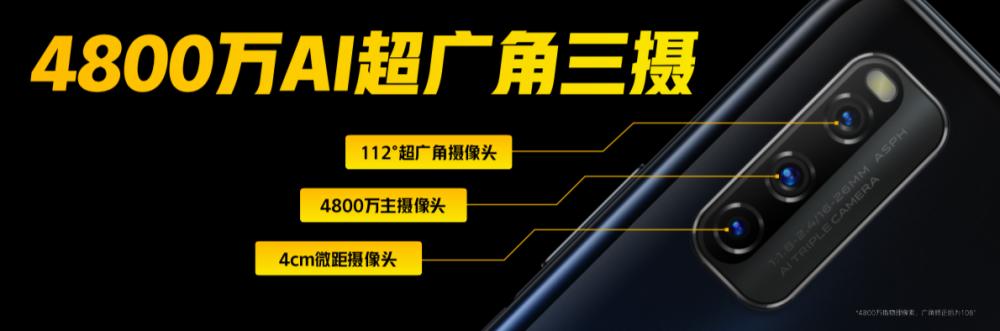 5G先锋性能觉醒!iQOO Z1正式发布,售价2198元起