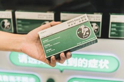 OPPO 深圳超级旗舰店开展趣味活动,对症下药解决耳机延时难题