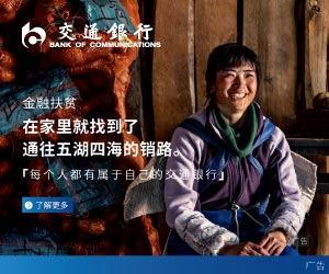 中國為何將赤字率擬提高到3.6%以上?
