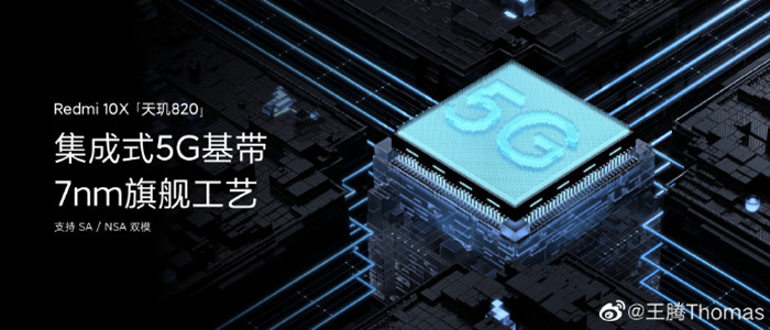 全球首批双5G待机手机 Redmi 10X新色凝夜紫亮相