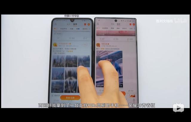 """荣耀30青春版官宣 硬核5G看齐旗舰或引发""""鲶鱼效应"""""""