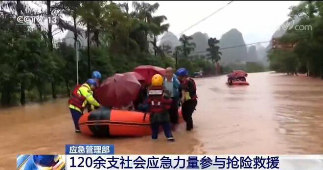 应急管理部:引导社会应急力量参与防汛抗旱