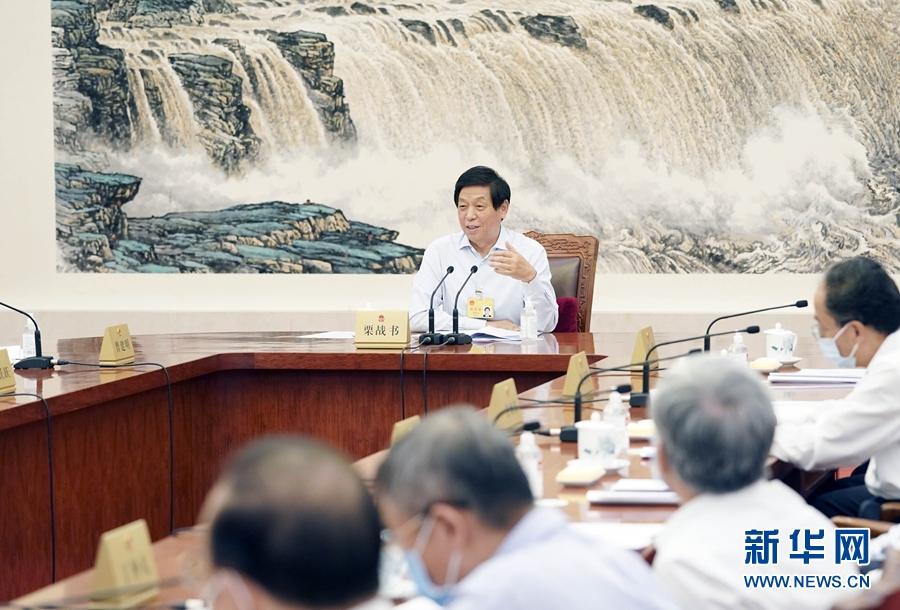 十三届全国人大常委会举行第六十五次委员长会议
