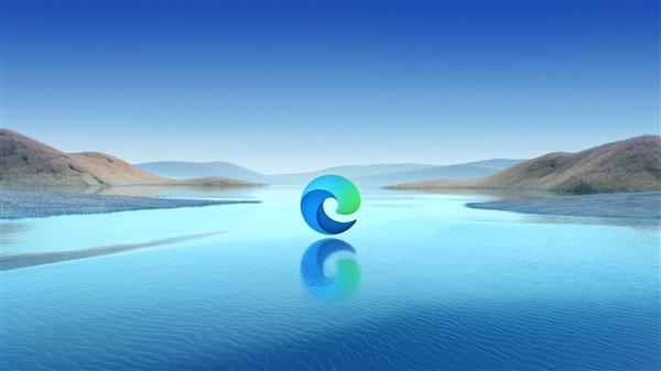 微软暂停更新 Edge 浏览器:由于 Chromium 暂时停滞发版