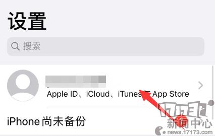 外服《死亡爱丽丝》提前体验!iOS、安卓下载安装新手教程