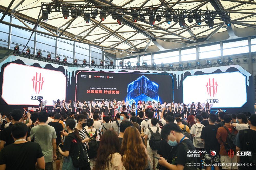 努比亚联合高通与京东组队出征ChinaJoy,红魔5S助力5G游戏手机产业联盟扬帆启航