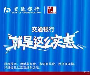 """中國研發新型衛星太陽翼 讓""""一箭多星""""擁有更多可能性"""