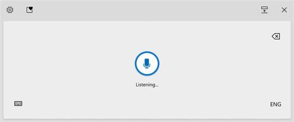 Windows 10最新預覽版20206亮點功能:語音輸入 首批支持簡體中文