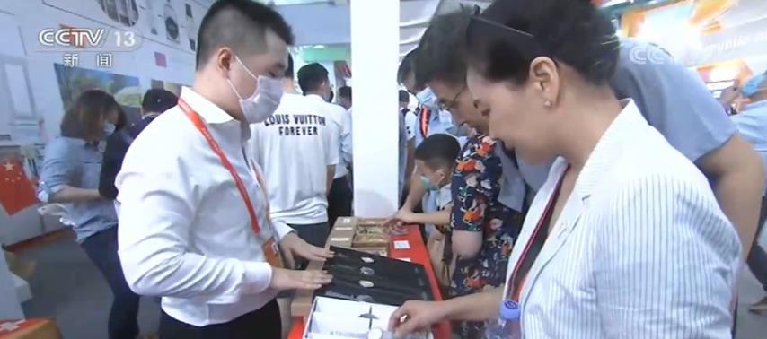 服贸会释放加强国际经贸合作积极信号 企业机构对中国经济充满信心