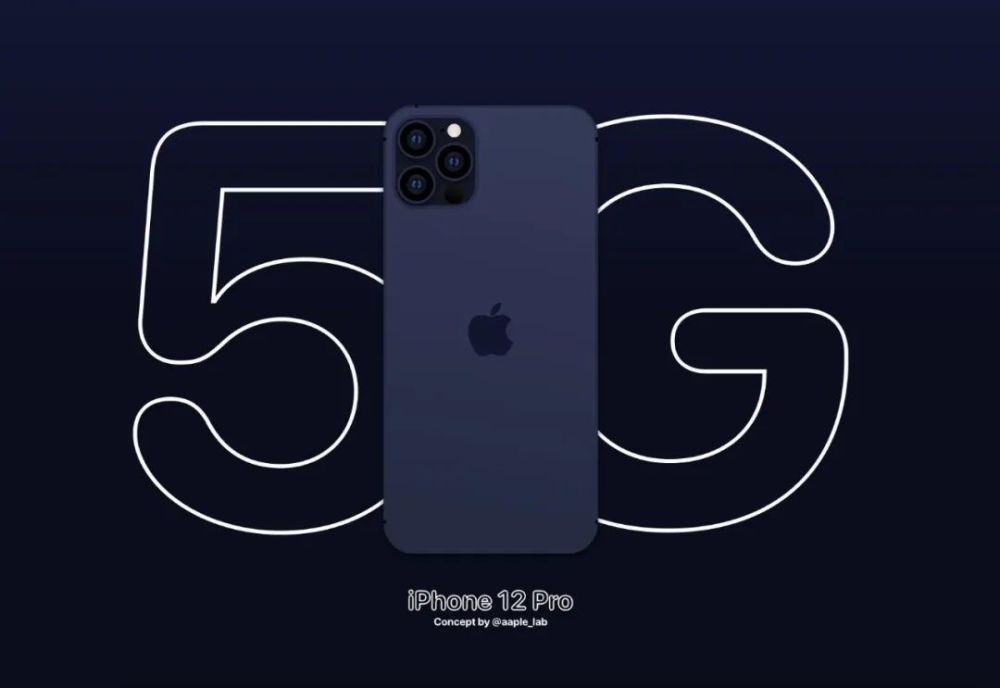 果粉终于迎来好消息,苹果或明晚官宣iPhone 12发布时间!