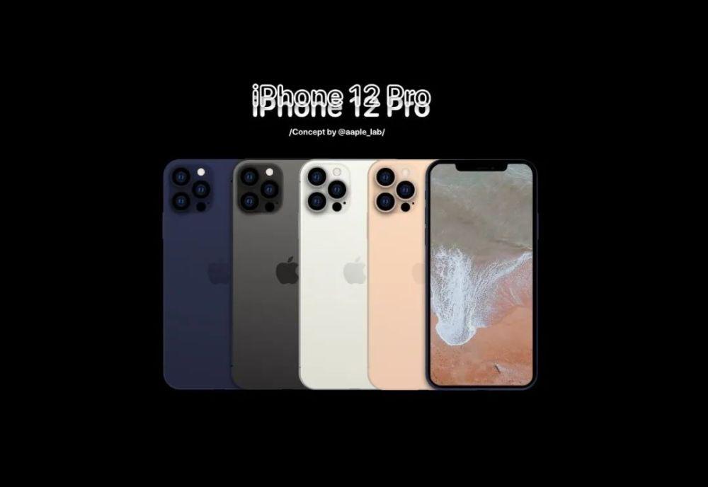 果粉終于迎來好消息,蘋果或明晚官宣iPhone 12發布時間!