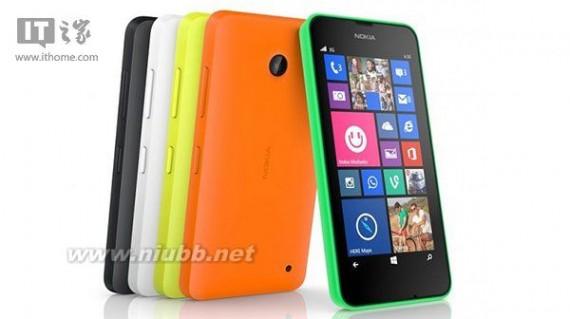 lumia630 诺基亚Lumia930/Lumia630将于5月15日登陆巴西
