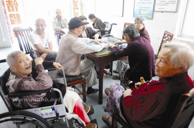 敬老院管理制度 养老院管理制度大全 如何管理好养老院?