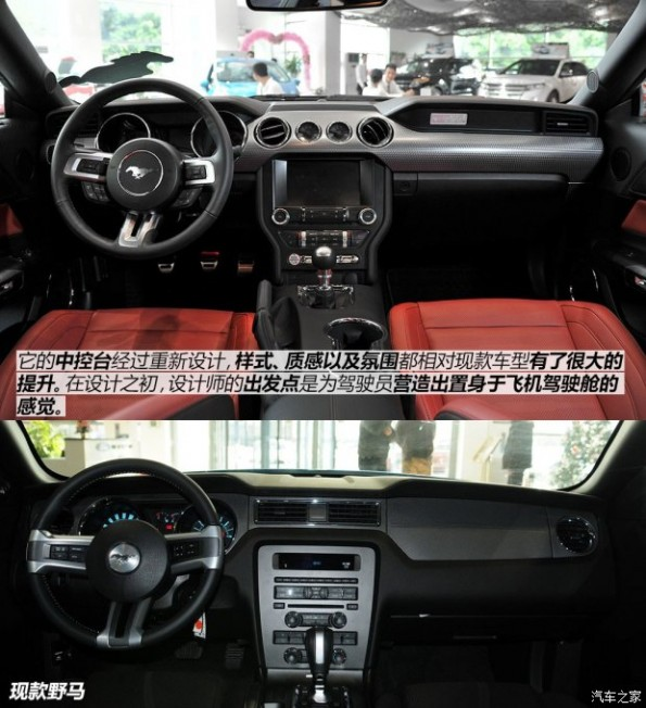 福特(进口) 野马 2015款 5.0L GT手动基本型