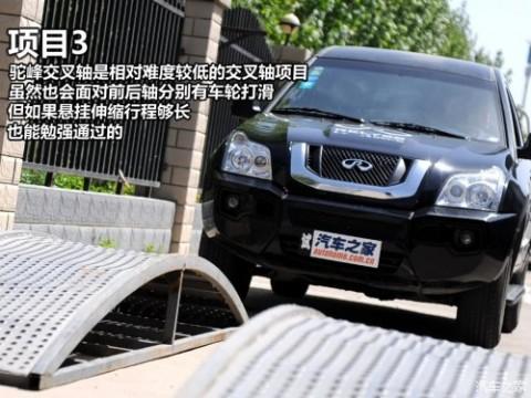 61阅读 奇瑞汽车 威麟X5 2010款 2.0T精英型