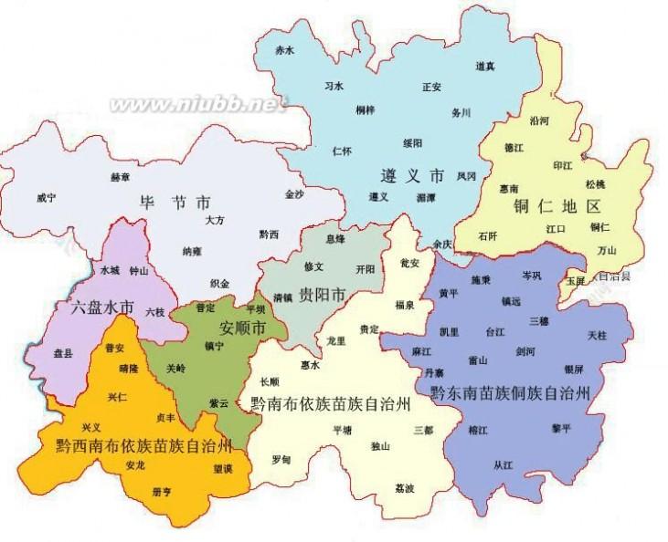 贵州省地图 贵州各行政区划地图(清晰版)