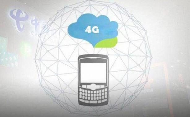 购买4G手机前 你必须知道的4个基本常识