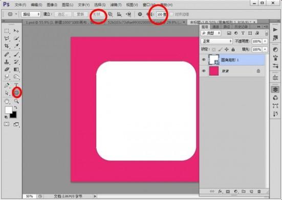 Photoshop设计制作简洁精致的色板图标