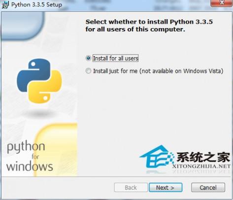 如何在Win7系统下运行py文件