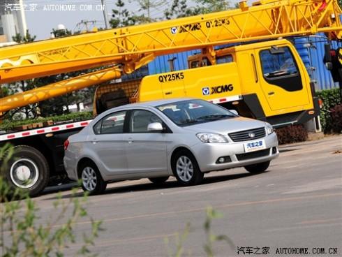 61阅读 长城汽车 腾翼C30 2010款 1.5 CVT豪华型