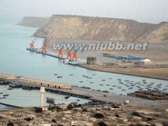 瓜达尔港地图 巴基斯坦瓜达尔港战略位置评述