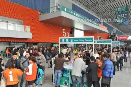 灯光音响展 第十三届国际专业灯光音响展览会在广州盛大启幕