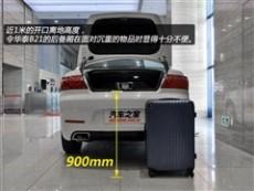 华泰华泰汽车路盛E702013款 1.5T 手动尊贵型