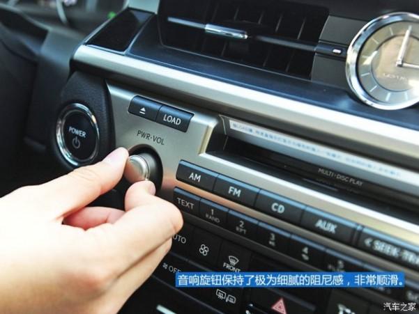 雷克萨斯雷克萨斯雷克萨斯ES2013款 300h 精英版