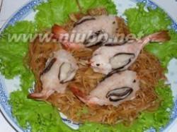 归巢 燕子归巢的做法,燕子归巢怎么做好吃,燕子归巢的家常做法