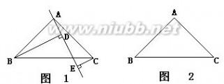 三角形全等的判定 全等三角形及判定练习题