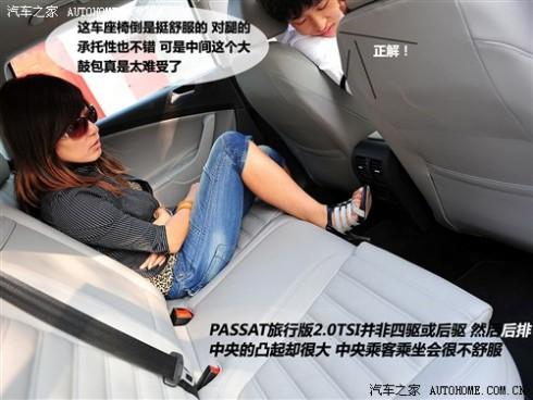 必赢pk10计划软件-pk10计划软件免费版-必赢pk10投注技巧 年夜众(出口) PASSAT 2011款 2.0T旅行版 豪华型