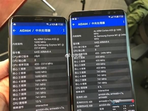 买Galaxy S8+的理由来了!三星竟如此区别