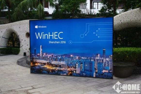 WinHEC 2016:HoloLens上微软宣布:与全球合作伙伴推Win10系统PC
