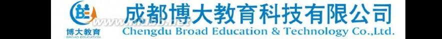 新思维简明英汉词典 职称英语词典的选择和使用