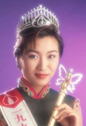 历代港姐 历届香港小姐(组图)
