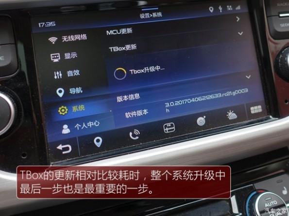 吉利汽车 博越 2016款 1.8TD 自动智尊型